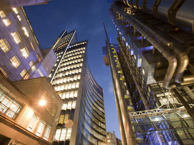 The Lloyds insurance building in the City of London, UK.