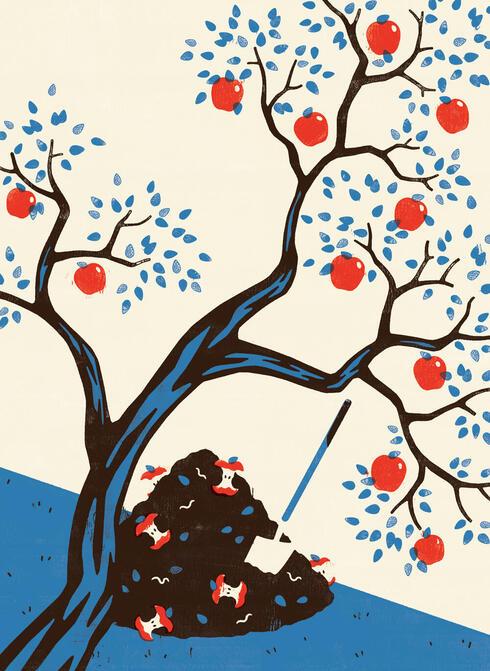 Illustration of apple tree with compost beneath