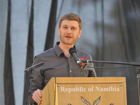 rei speech namibia