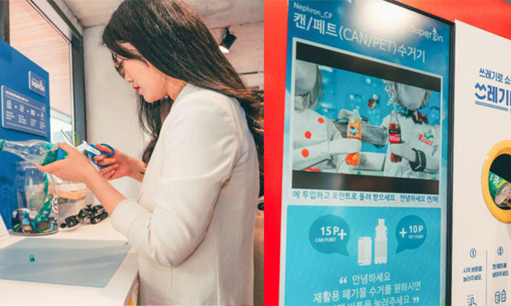 On the left, a woman cuts up a used plastic bottle. On the right, a person puts a bottle in a recycling bin with a screen.