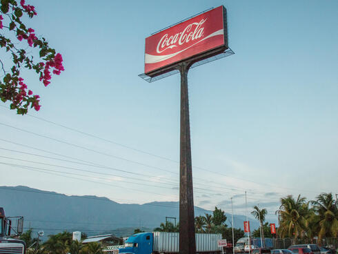 The Coca-Cola Company was one of the first participants of the Sierra de las Minas Water Fund, an initiative launched over ten years ago by WWF and Fundacion Defensores de la Naturaleza (FDN.)
