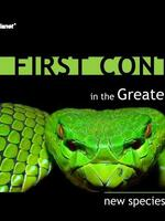 First Contact in the Greater Mekong: New Species Discoveries  Brochure