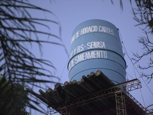 water treatment plant on Isla Margarita, Paraguay, Pantanal